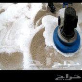 شركة نظافة بجده نظافة شقق وفلل خزانات جده