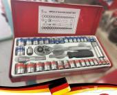 شنطة المعدات الألمانية اصلية ليارتك احلى هدية