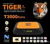 رسيفر الاحدث من اجهزة تايجر T3000 EXTRA 4K