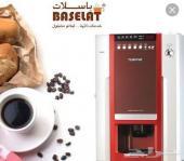مكينة قهوة من شركة باسلات