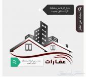 غرف عزاب خاص مع الحمام بأسعار مغريه للشركات و