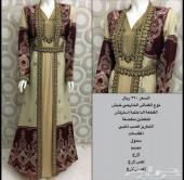ملابس ومفارش للبيت العريق