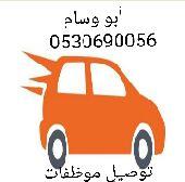 الرياض حي السلام شارع عبد الرحمن بن عوف