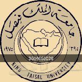 حل الواجبات والمناقشات والمحاضرات جامعة فيصل