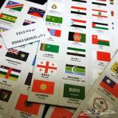 اعلام جميع دول العالم