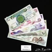 عملات العراق