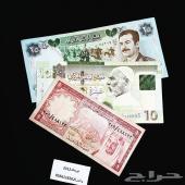 عملات ابطال العرب