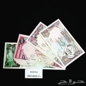 عملات الكويت