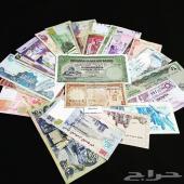 عملات الدول العربيه(تم البيع)