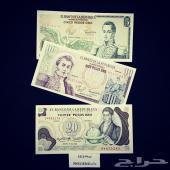 عملات كولومبيا(تم البيع)