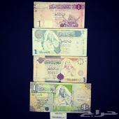 عملات ليبيا(تم البيع)
