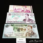 عملات صدام