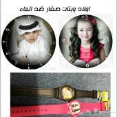 ساعات اطفال بالصوره 8