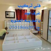 نجار غرف نوم بالمدينه المنوره0531866097