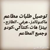 أبو فارس السوداني