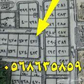 ارض للبيع في مخطط 419 زاويه شرق جنوب 845متر