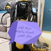 شركة تنظيف شقق وخزانات باالمدينة المنورة
