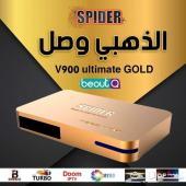 رسيفر الذهبي المدمر SPIDER ULTIMATE GOLD 900