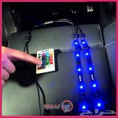 دلع سيارتك مع اضاءة ارضية السيارة بالريموت