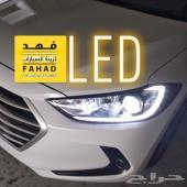 للبيع ليد 12000LM بديل الزينون  LED