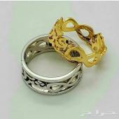 هدايا مطلية بماء الذهب والفضة