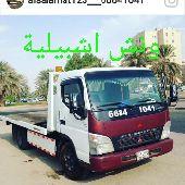 ونش الكويت هدورليك لسحب السيارات 66841041