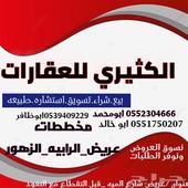 مخططات حي عريض والرابيه والزهور جنوب الرياض