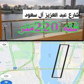 للبيع شقه في القاهره شارع عبد العزيز ال سعود