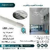 نجفات LED بإنارة قوية