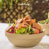 مصور مطاعم في الرياض