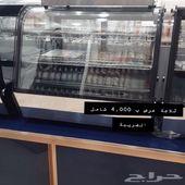 ايس ميكر ثلاجة عرض خلاط كاتم معدات