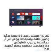 شاشات 4K  و HD سمارت