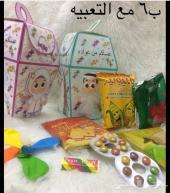 توزيعات العيد