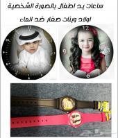 ساعات اطفال بالصور الشخصية 3.