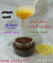 عروض عسل السدر الأصلي منتجنا يضاهي العالمية