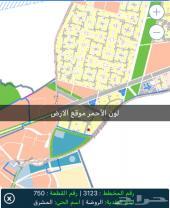 ارض للايجار بشرق الرياض 15 الف