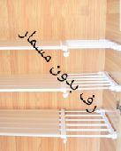 متوفره بينبع محلات علاء حموه التجاريه