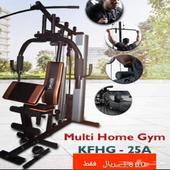 عرض هوم جيم متعدد التمارين لجميع عضلات الجسم