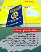 رخص دولية أمريكية معتمدة