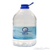 ماء زمزم ب10 ريال