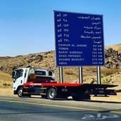 سطحه هودريلك 24 ساعه البحرين و السعوديه و الكويت و الامارات