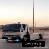 سطحة من الخفجي الى الرياض