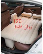سرير سياره هوائي عرض 120 فقط