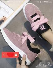 حذاء نسائي مقاس 38