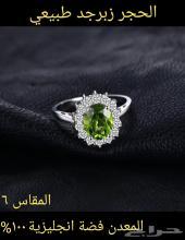 مزاد على خاتم وقلادة فضة .يسمى خاتم ديانا