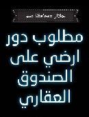 محافظة صبياء وماجاورها