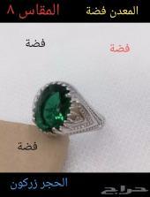 مزاد على خاتم فضة  زائد خاتم هدية