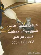 شركة تنظيف منازل شقق فلل سجاد خزانات بالرياض