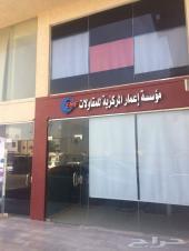 مكتب اداري للتقبيل في يبنع دورين حي الصريف