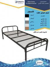 سرير ودولاب (تم افتتاح فرع الرياض)